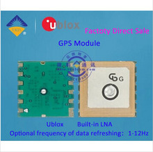 VK1616U7G5L Ublox GPS Module with Ultra-Small Built-in LNA Low Power Consumption for Car Navigation Manufacturer DIRECT SALE