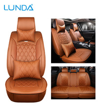 LUNDA car seat cover set For BMW audi Landrover Range Rover Freelander discovery evoque Car Seats Protector car cushion styling(China)