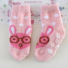 Cartoon Kids Toddler Baby Anti-slip Sock Shoes Boots Slipper Socks Cotton Flexible and scalable girls' cute short sports socks