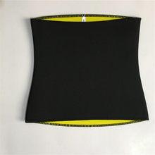 New Fashion Shapewear Postpartum Women's Body Shaper Hot Sale Trimmer Waist Cincher Slimming Belt Girdle Corset Waist Corsets(China)