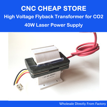 high voltage flyback transformer for 40W CO2 laser power supply MYJG-40(China)