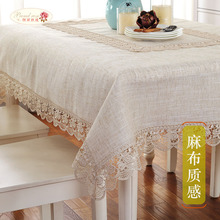Proud Rose Modern Linen Fabric Round Tablecloth Table Runner Household Lace Tea Table Cloth Fashion Dustproof Cloth Table Cover