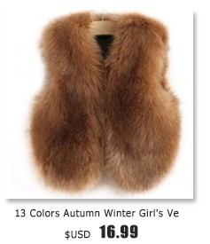 winter-vest_04