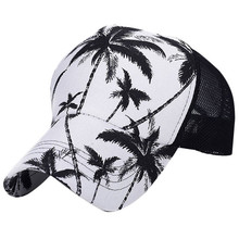 Mooistar #3001 Baseball Cap Fashion Shopping Duck Tongue Hat