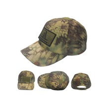 3pcs/lot camouflage high quality Hat summer sun hat& American flag/punisher patches green Python magic hat tactics send cockades(China)