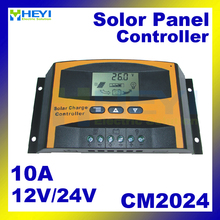 CM2024 solar controllers with large terminal blocks 10A 12V / 24V solar controller pwm LCD display for solar power systems(China)