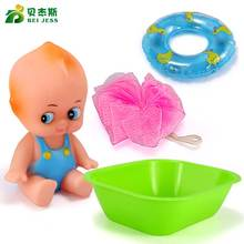 BEI JESS New baby bath soft rubber swim ring squeeze sound children beach bathroom toy