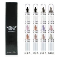 4pcs/box Brand Makeup Multi-functional Shine Glitter Eyeshadow Makeup Eyebrow Pencil Professional Eye Make Up Set