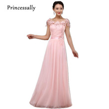 Pink Bridesmaid Long Dresses Chiffon Lace Flower Short Sleeeve Vestido De Festa Cheap Bridesmaid Gown For Wedding Prom Under 50