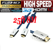 Premium HDMI cable 8M 25ft HDMI 1.4V 3D&HD1080P metal case with dual ferrite cores(China)