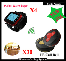 Koqi Wireless Calling System Restaurant Paging System with 4 Watch Receiver + 30 Restaurant Bell Call Button(China)