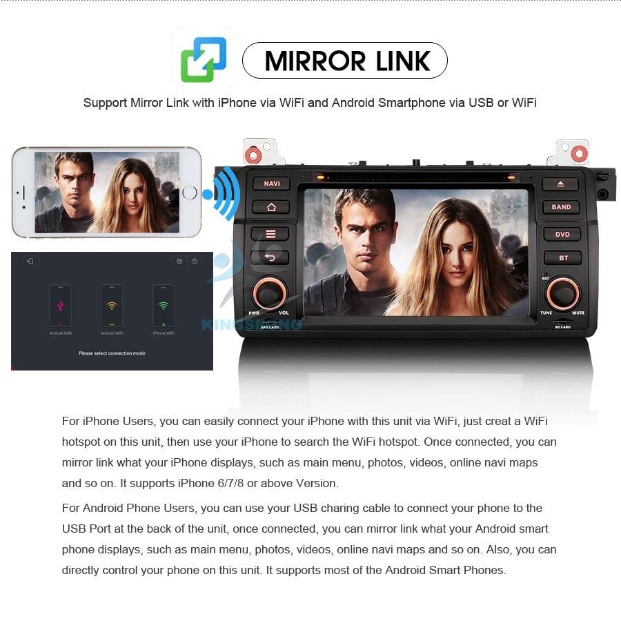 ES8846B-E9-Mirror-Link