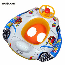 New Cute Baby Inflatable Swimming Pool Ring Seat Floating Car Shape Boat Aid Trainer with Wheel Horn Suit Pool Rings Float