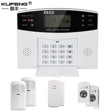 LCD WIRELESS GSM SMS RESIDENTIAL HOME HOUSE SECURITY BURGLAR ALARM SYSTEMS WIth Two PIR Infrared Sensor