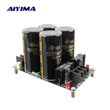 Aiyima 120A Amplifier Rectifier Filter Supply Power Board High Power Schottky Rectifier Filter Power Supply Board 10000uf 125V(China)