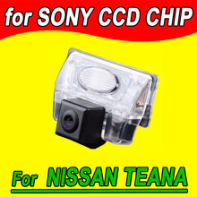 For Nissan Teana Car rear view Camera back up reverse car parking camera waterproof fully NTSC PAL(optional)