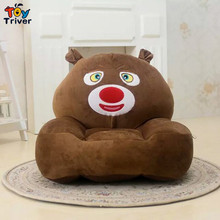 2016 Cartoon beanbag plush bear sofa chair cute little baby Single sofa washable plush toys gift for children free shipping