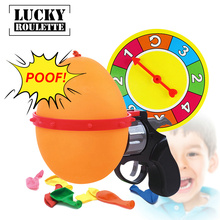Novely Party Toys Russian Roulette Balloon Guns Game For Friends Get-Together Novidade Interested Funny joy gadgets Unusual gift(China)