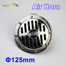 125mm Electric Air Horn 12V Loud Chrome Color Aluminum Coil for Vehicles Cars Trucks Motorcycles
