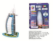 3d building Puzzle Burj al Arab/Empire State Building 3D puzzles DIY Toys for children and adult jigsaw puzzle