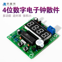 Multi function digital clock chip clock 4/ four digital clock DIY parts kit zero error
