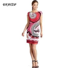 2015 Summer Runway Designer Women's fashion Red Geometry Printed XXL Stretch Jersey Dress is free shipping(China)