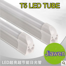 4pcs/lot,  t5 led tube light 4w  energy-saving led fluorescent lamp 30cm t5  T5 lamp,  free shipping