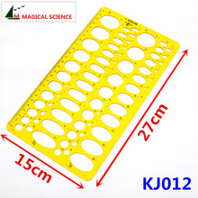 Transparent plastic Ellipse drawing template Oval professional design drawing board 25cm students rulers KJ012(China)