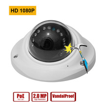 POE 1080P Dome IP Camera Onvif IPCamera HD CCTV Camera 2.0MP Elevator Camera Lift Anti-vandal Power over Ethernet POE Camera(China)