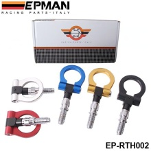 EPMAN - Racing Billet Aluminum Tow Hook Front Rear For BMW European Car Trailer(Bule/Red/golden/Black/silver) EP-RTH002