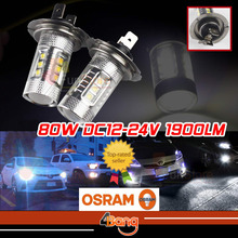 2x 80W CAR LED Super Bright White 6000K Fog Driving Headlight Lamp Xenon Bulb 1900LM For Caprice Malibu Traverse