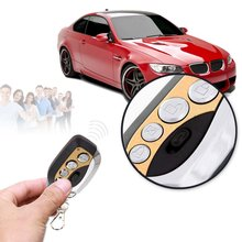 Fashion 1PC 433MHz Wireless Auto Remote Control Duplicator Frequency Adjustable Keychain