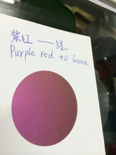 100gram Security Ink Screen Printing Optical Variable Ink (Purple Red to Green)(China)