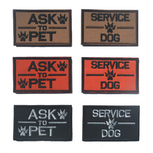 Pet service dog K9 DOG patch 3D high quality stereo embroidery patches double magic labeling