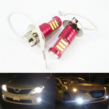 H4 H7 H8H11 H1 880 881 H3 PK22S Cold White 6500K 550 Lumens 7020 11 SMD Auto Headlight Lamp Bulb Car LED DRL H3 Fog Lights DC12V