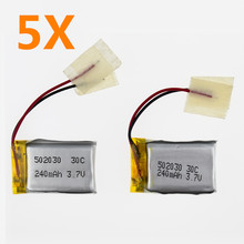 10pcs 3.7V 240mah LiPo Battery for Syma S107 RC Helicopter Quadcopter Parts size 32x20x5mm(China)