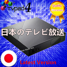 Original UTV Japan TVPAD4  IPTV Japanese IPTV Free Live Japan TV Box USA IPTV Tvpad 4 Streaming Media Player  3 Years Warranty