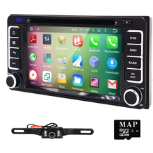 "6.2"" 2 Din Android5.1 Stereo Car Monitor DVD Radio GPS Navi 3G BT For Toyota Corolla Camry Bluetooth steering wheel control DVBT"