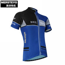 MERSTEYO Men MTB Riding Bike Cycling Jersey Jacket Pro Bicycle Team Clothing Top Sportswear Blue S-XXXL