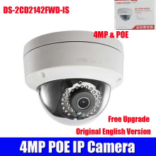 Can upgrade DS-2CD2142FWD-IS 2.8mm lens 4MP IP Camera POE CCTV Camera Alarm Camera replace ds-2cd2145f-is ds-2cd2142f-i