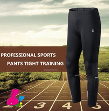 Men's Running Compression Basketball Pants Fitness Tights Sportswear Training Outdoor Trousers Sports Gym Leggings