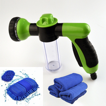 Car High Pressure Foam Water Gun +Car Wash Gloves+Car Cleaning Washing Cloth