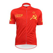 CUSROO Russia short-sleeve cycling jersey red Jerry custom made Ropa Ciclismo short Sleeve Outdoor Sports jersey  CCCP Jersey