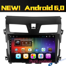 Free Shipping 10.2 inch Quad Core Android 6.0 Car DVD Multimedia GPS For Nissan ALTIMA or TEANA 2013 -2016(China)
