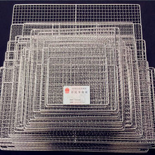 2017 Korean style thicken 304 stainless steel BBQ grilling square barbecue wire mesh cooking tool(China)