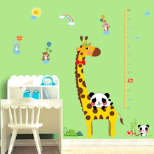 [Fundecor] cartoon Long Giraffe height measurement wall stickers for kids rooms nursery wall decoration decals(China)