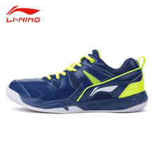 Li-Ning Men Professional Badminton Shoes Anti-Slip Support Training Sneakers Original LI NING Breathable Sports Shoes AYTM069(China)