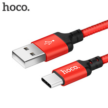HOCO Original USB Type C Cable 2A USB C Cable Fast Charging Data Cable Type-C USB Charger Cable For Galaxy S8 Plus Xiaomi 6 Mi5(Hong Kong)