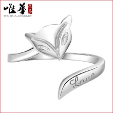 925 sterling silver ring ring Nvjie huohuli couple korean version of silver jewelry jewelry wholesale manufacturers