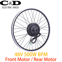 Ebike Kit Electric Bike Conversion Kit 48V 500W BPM Geared  Motor Wheel MXUS Brand Front Motor Rear Motor Cassette Motor